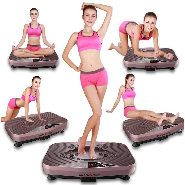 减肥神器懒人甩脂机站立式运动抖抖机全身甩肉瘦身肚子震动