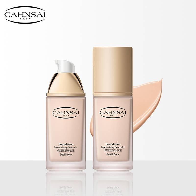 2瓶|CAHNSAI粉底液遮瑕保湿持久控油裸妆防水bb霜学生平价气垫CC