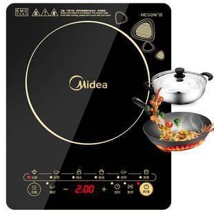 美的电磁炉家用智能爆炒菜节能送锅
