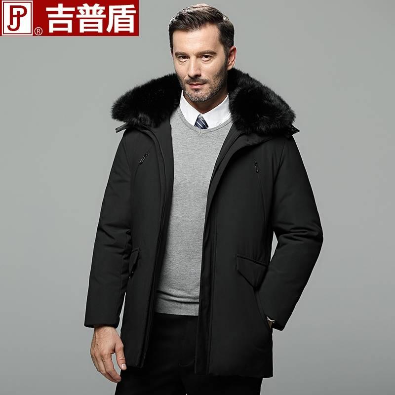 吉普盾中老年羽绒服男士中长款装毛领大码爸爸装冬装父亲外套