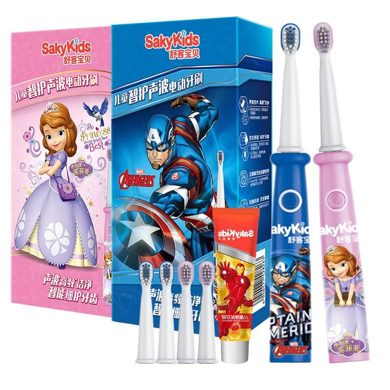 舒客舒克儿童电动牙刷迪士尼松松版充电式 3-6-12岁软毛全自动B32