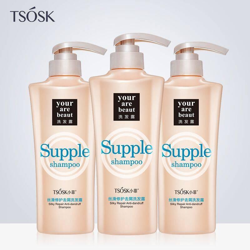 拍3件!TSOSK修护洗发水