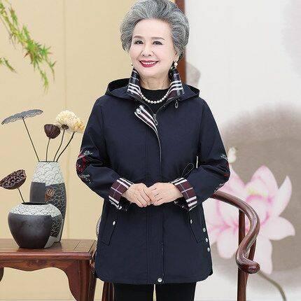 中老年人秋装女奶奶装外套60-70-80老人中长款风衣妈妈春秋装衣服
