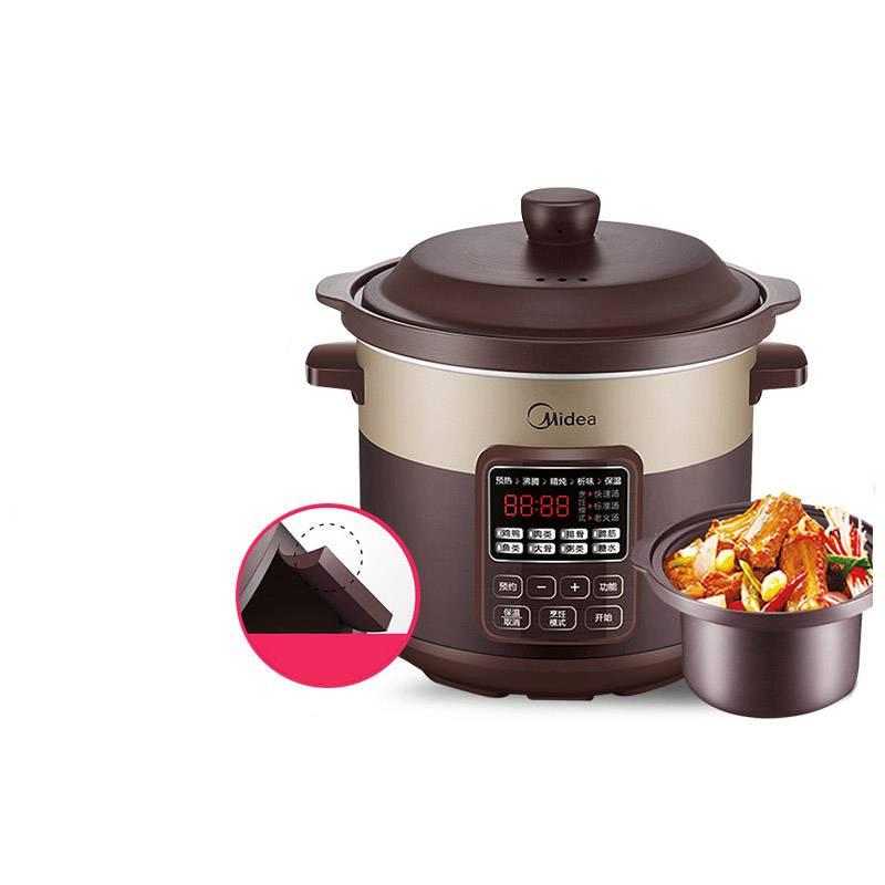 Midea/美的 MD-DG50Easy201美的电炖锅煲汤锅电用家用全自动陶瓷