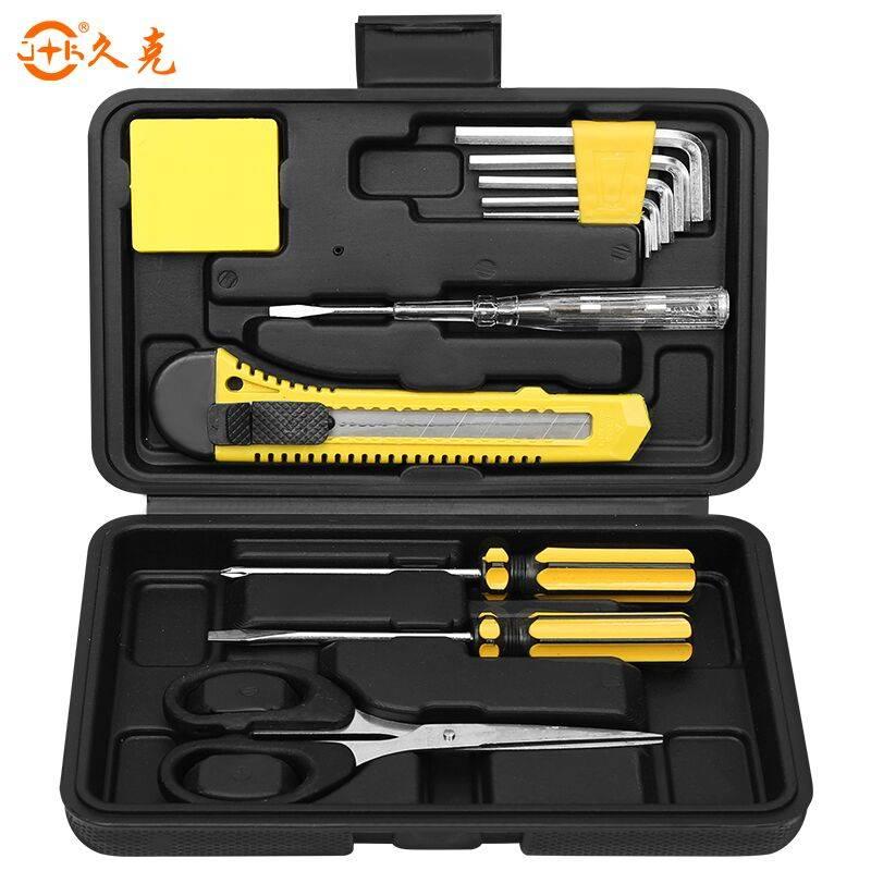 汽修修车工具套装套筒扳手套装万能汽车维修理多功能五金工具箱