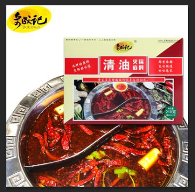 奇成记清油火锅底料烫捞调味料火锅底料商用汤料麻辣烫串串香210g