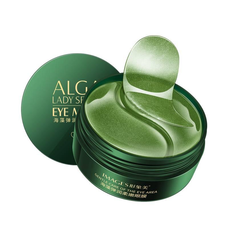 海藻绿眼膜贴60片细纹改善黑眼圈眼袋紧致补水保湿淡化男女眼霜去