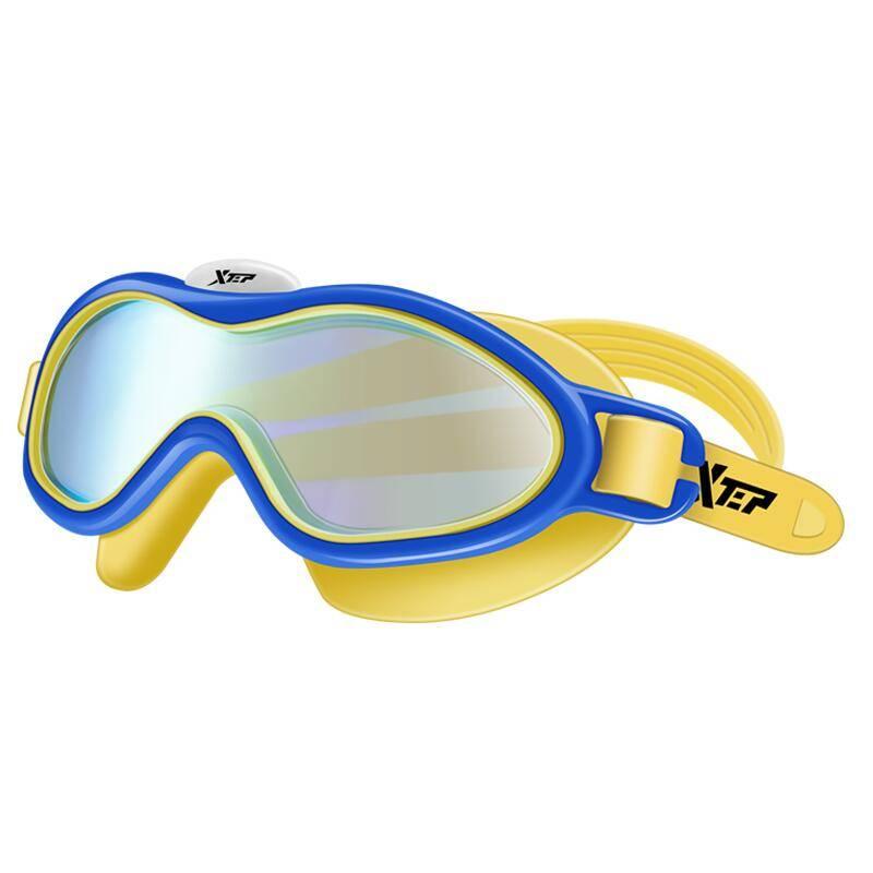 特步儿童泳镜男童女童防水防雾高清大框小孩专业潜水眼镜游泳装备