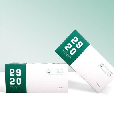 【两盒装】2920一次性洗脸巾女纯棉抽取式擦脸洗面洁面巾加厚无菌
