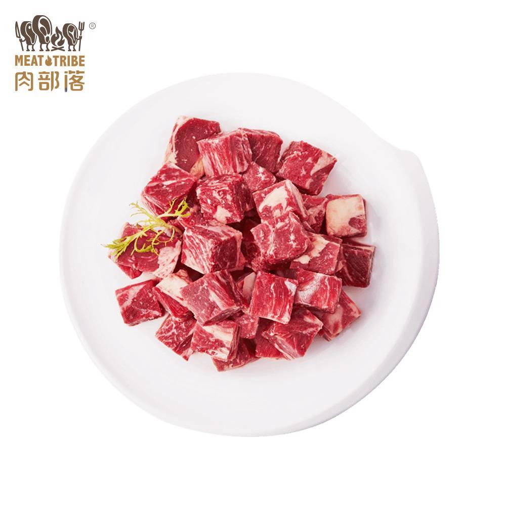 肉部落口粮牛肉原切进口牛肉块草饲牛肉安格斯牛健身推荐2斤