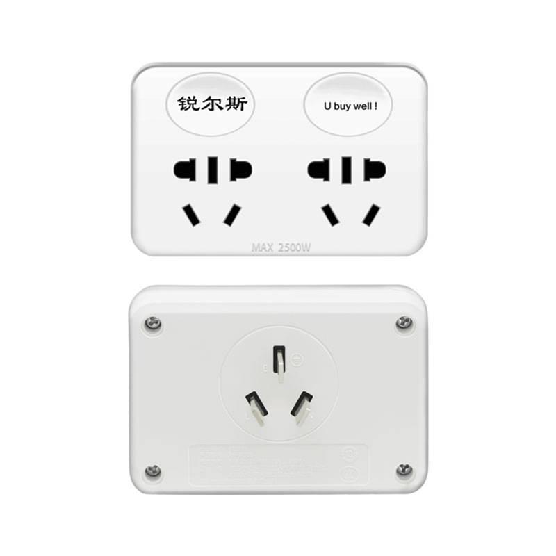 无线墙壁插排插座带USB多功能插线板家用多孔墙插电源转换器插板