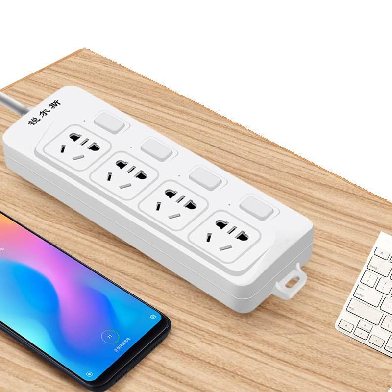 全长一米带USB插排插板多功能拖接插线板家用多孔插座面板短线1M