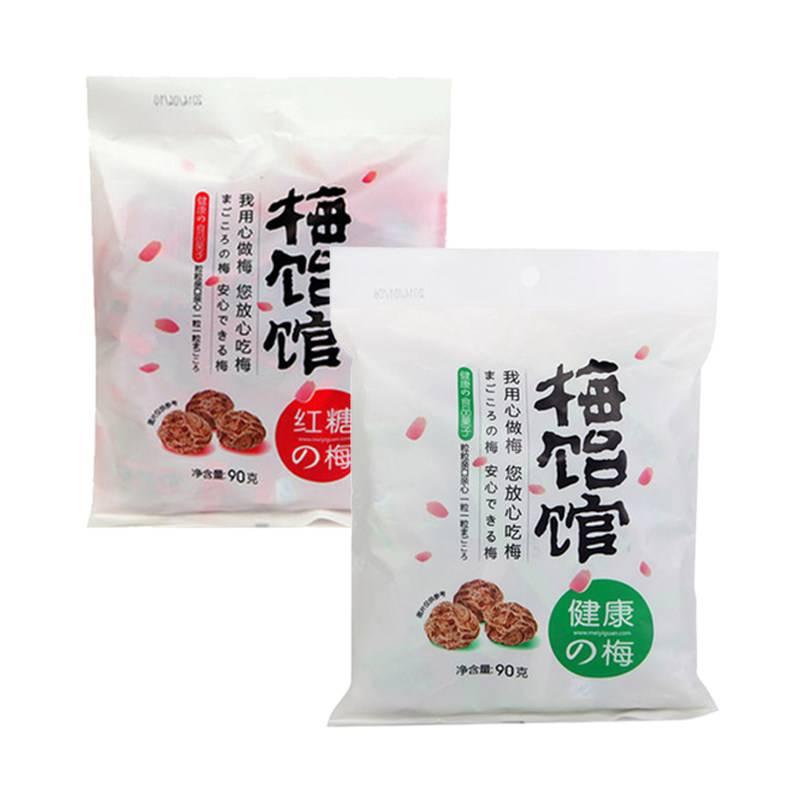 梅饴馆红糖味原味有核话梅90g*3袋装蜜饯果干梅饼梅子梅肉话梅干
