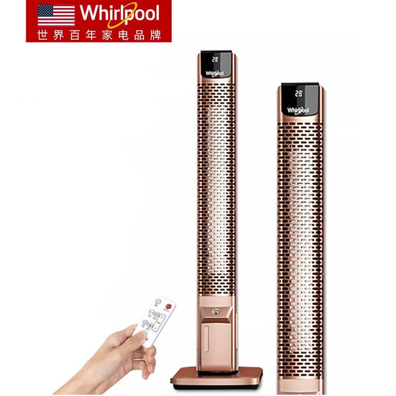惠而浦取暖器家用立式暖风机浴室电暖热风小型电暖气节能省电暖器