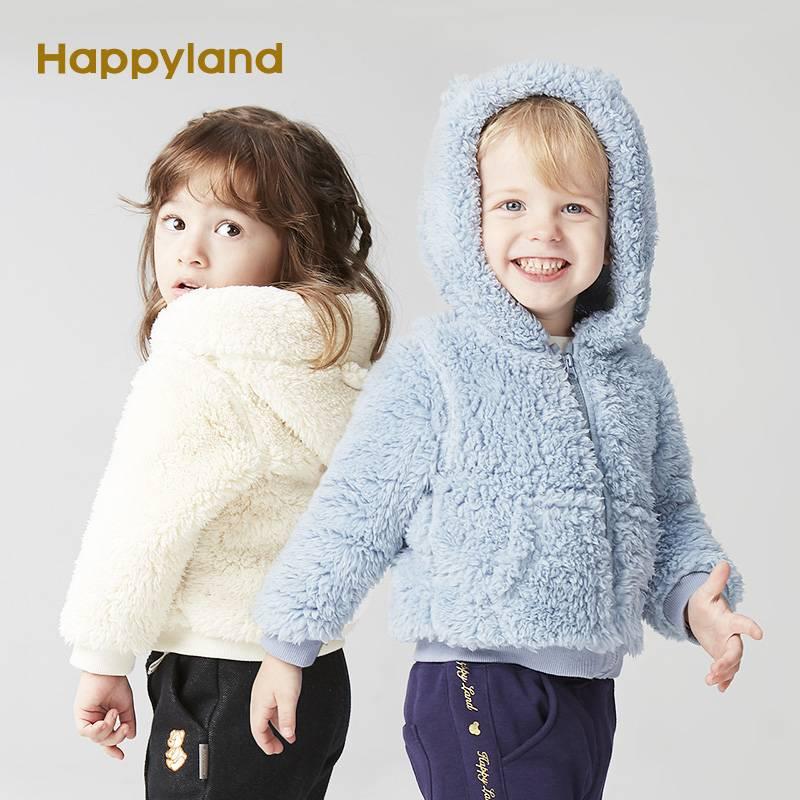 Happyland童装儿童珊瑚绒外套2019秋季新款男童女童宝宝连帽开衫
