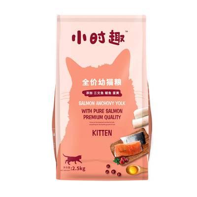 麦富迪猫粮2.5kg幼猫成猫猫粮增肥发腮营养冻干三拼猫食5斤猫饭10