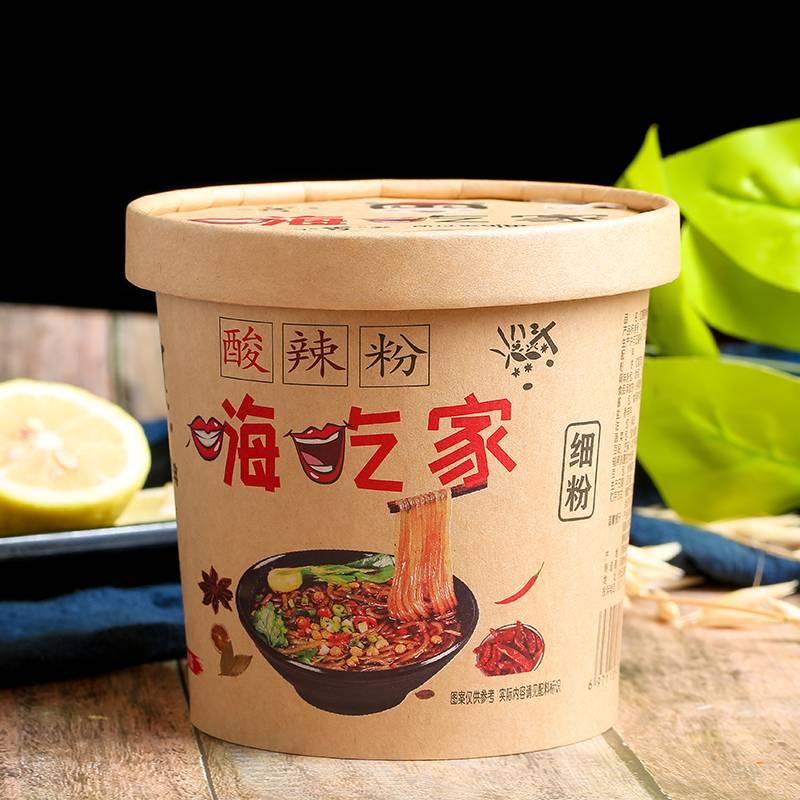 嗨胃嗨吃家酸辣粉6桶装整箱速食方便面夜宵即食重庆风味红薯粉丝