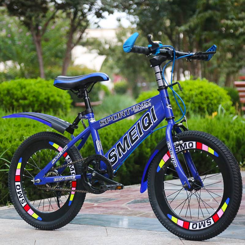 儿童自行车7-8-9-10-11-12岁15童车男孩20寸中大童小学生山地变速