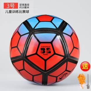 皇锦儿童足球4号中小学生3号四号5号世界杯训练比赛专用耐磨防爆