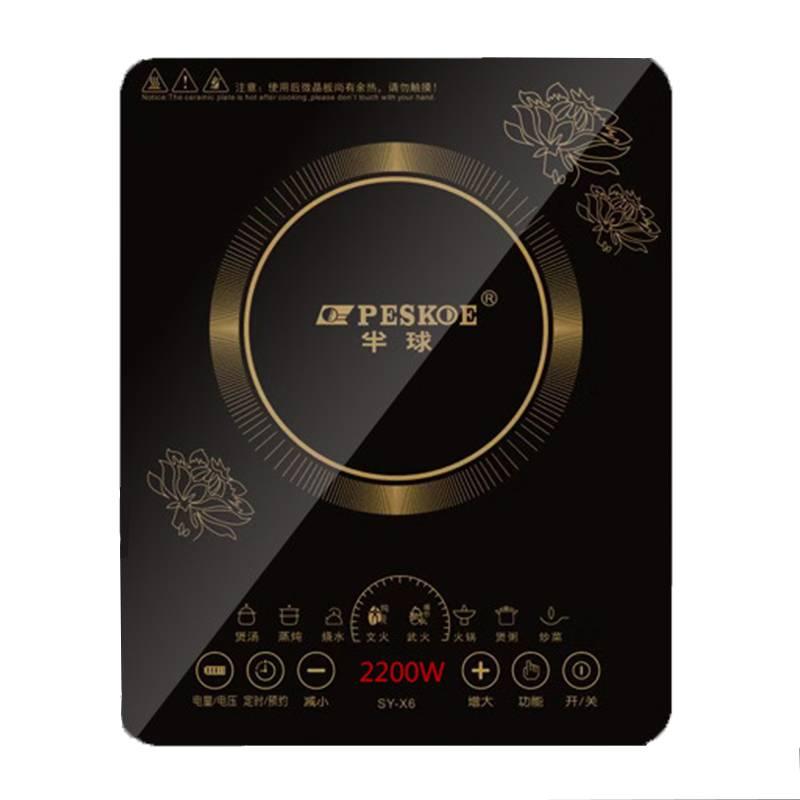 厨房用具家用智能触摸式爆炒节能火锅电池炉3000W~3500W速热锅ML