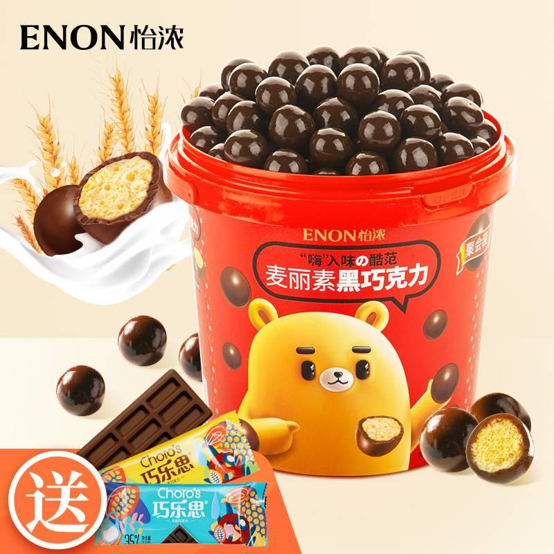 怡浓麦丽素桶装520g夹心巧克力朱古力脆心女王节送礼儿童礼物零食