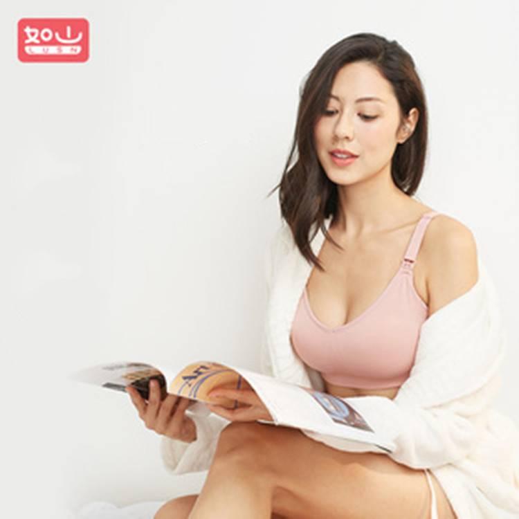 如山哺乳文胸聚拢防下垂上托喂奶孕妇内衣胸罩怀孕期产后专用舒适