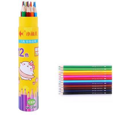 12色彩色铅笔油性彩铅美术涂鸦绘画儿童学生彩铅笔画画彩笔