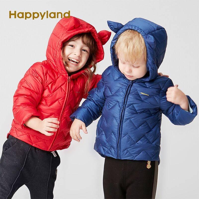 Happyland童装男女童连帽羽绒服2019秋冬新款儿童宝宝轻羽绒外套