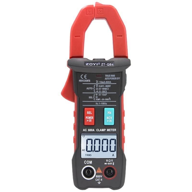 众仪钳形表高精度全自动多功能便携钳表电流表数显电工防烧万用表