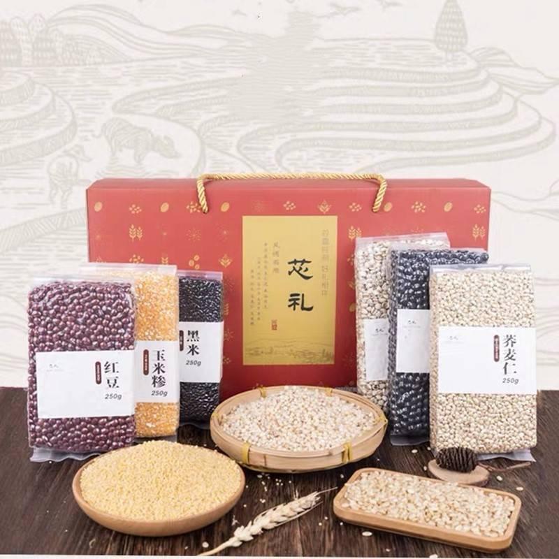 年货9袋五谷杂粮礼盒装组合八宝粥米原料粗粮礼盒2250g真空小包装