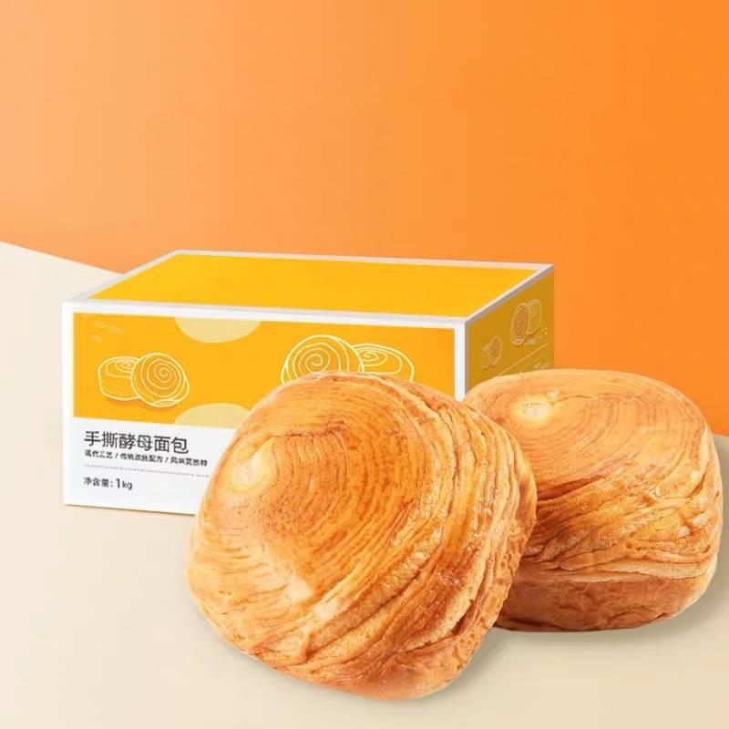 【虾选】手撕面包1kg/整箱面包网红早餐营养食品全麦蛋糕点吐司