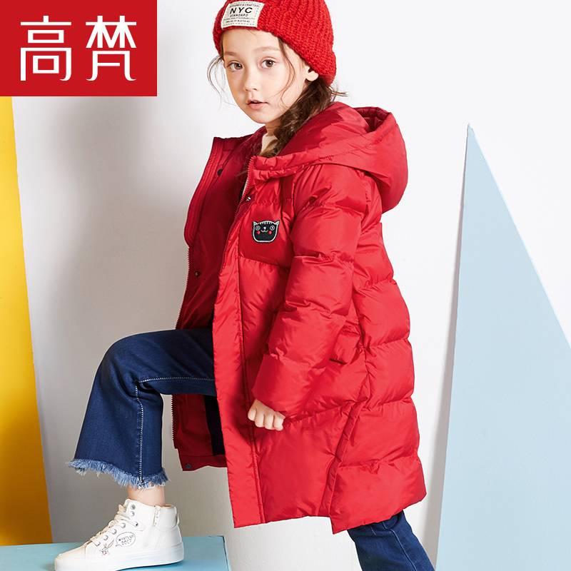 高梵童装女童羽绒服2019冬装新款儿童宝宝大童中长款品牌洋气反季