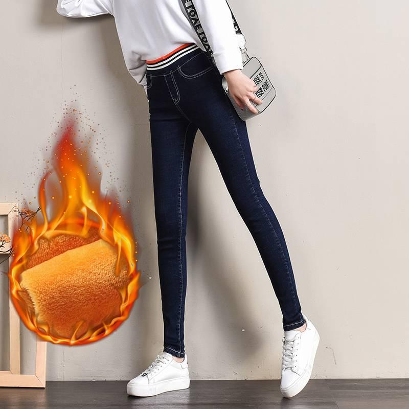 新款冬季加绒牛仔裤女高腰长裤松紧腰牛仔长裤铅笔裤松小脚长裤子