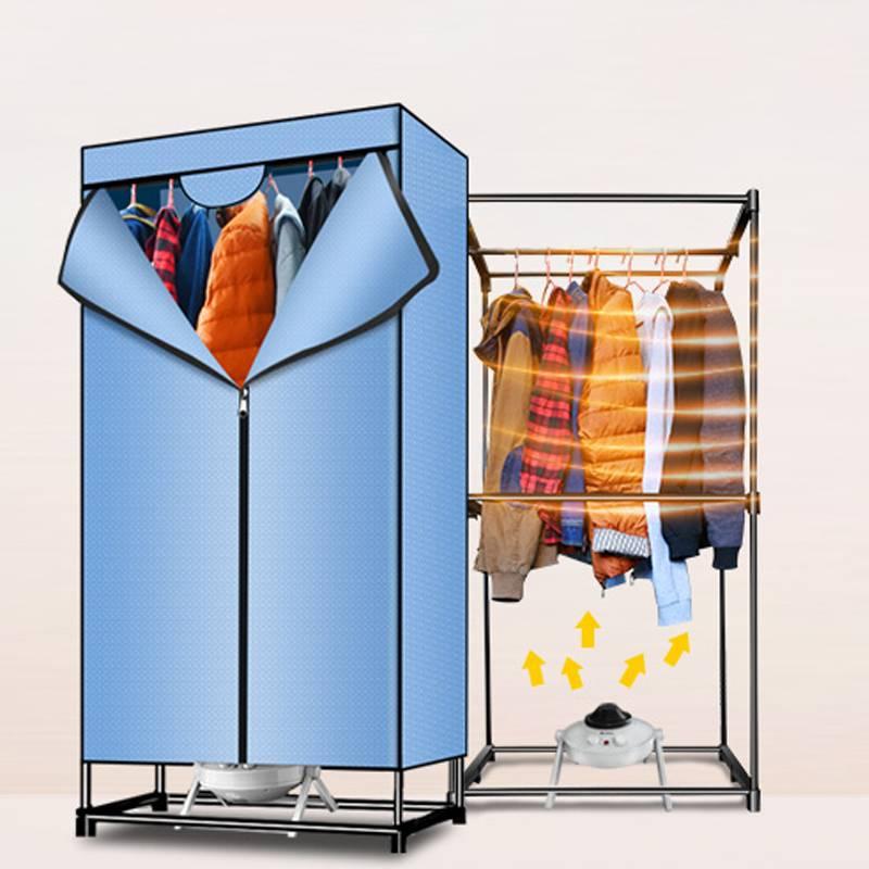 格力干衣机家用双层大容量烘干机小型宿舍用速干衣婴儿可用烘衣机