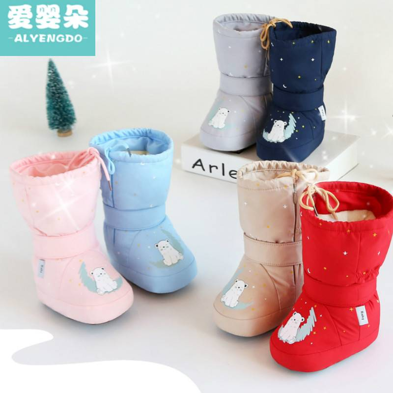 婴儿高帮棉鞋0-1岁6-12个月秋冬季加绒宝宝软底加厚保暖鞋子不掉3