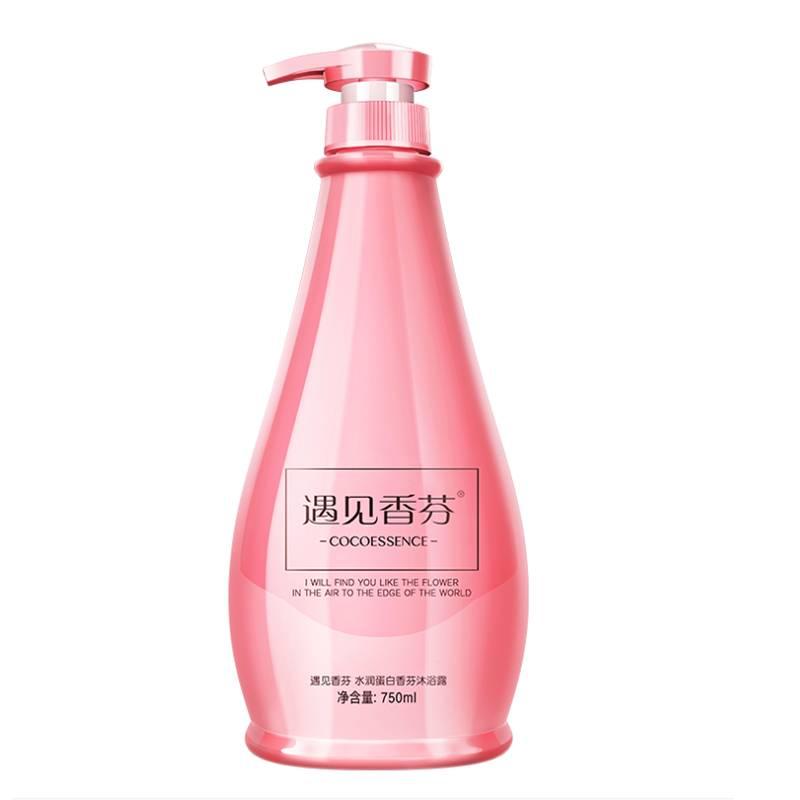 正品香水COCO沐浴露家庭装香味持久留香72小时香体男女士学生通用