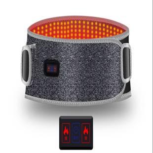护腰带加热保暖腰疼理疗神器发热充电热敷腰部按摩器暖腰带女防寒