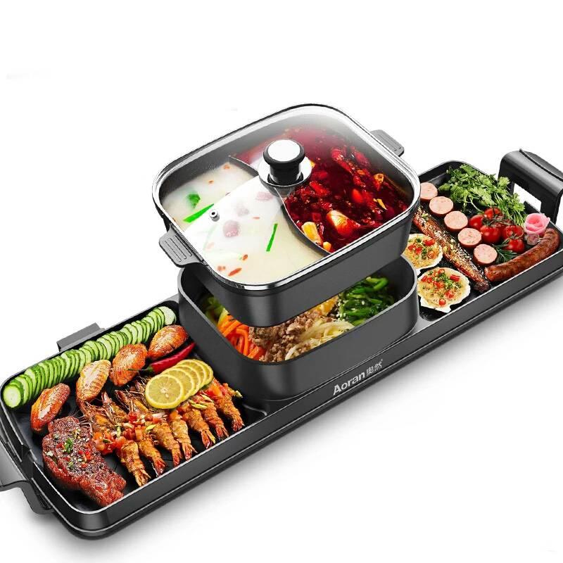 奧然火鍋燒烤一體鍋家用韓式可分離煎烤肉機多功能電烤盤涮烤刷爐