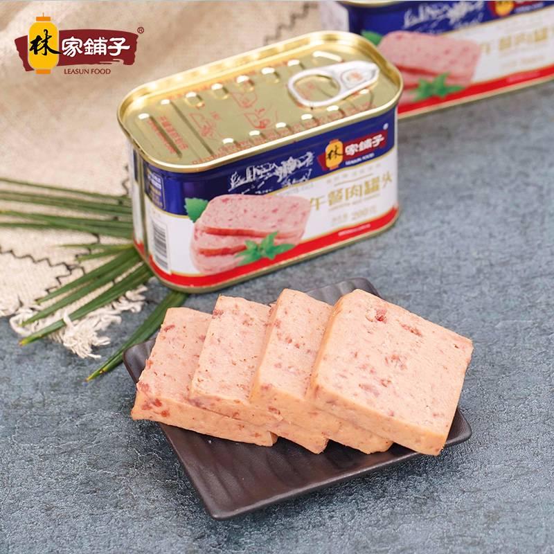 林家铺子午餐肉罐头猪肉罐头肉即食火腿速食下饭菜火锅整箱3罐