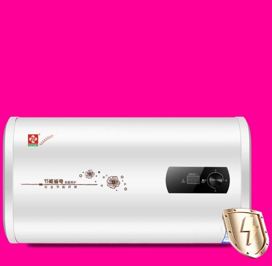 特价电热水器电家用小型扁桶节能储水式速热洗澡机40/50/60/80L升