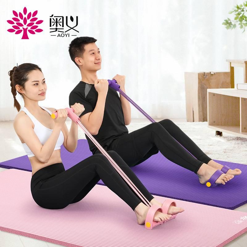 脚蹬拉力器仰卧起坐辅助器家用瘦肚神器健身瑜伽器材普拉提拉力绳