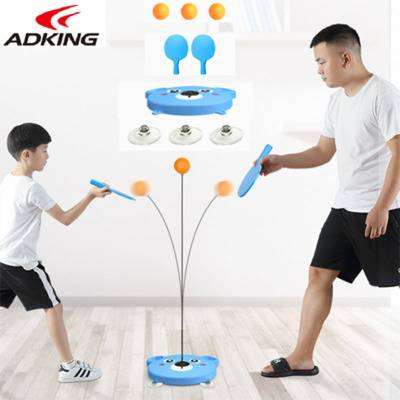 乒乓球训练器自练神器家用儿童网红弹力软轴吸盘兵兵专业室内玩具