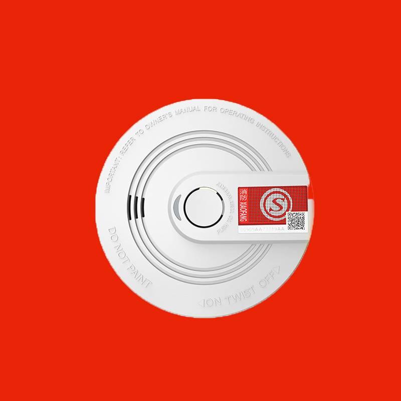 冈祈 消防3c认证烟感器烟雾报警器家用商用独立式火灾探测感应器