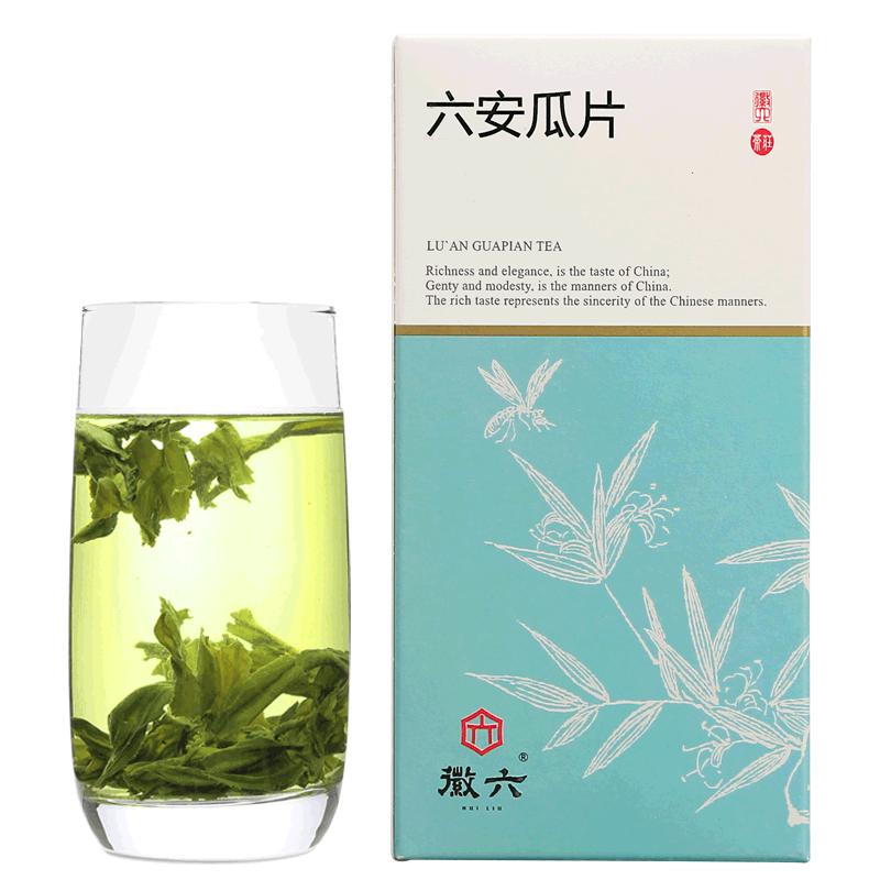 【买一赠一同款】老字号徽六六安瓜片2019新茶绿茶茶叶散装50g