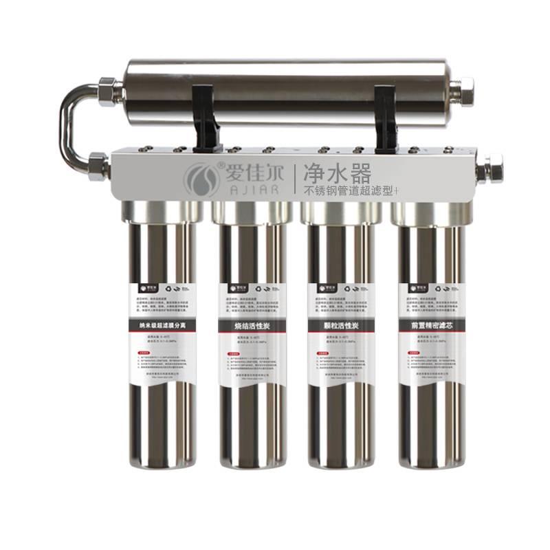 爱佳尔磁化净水器家用直饮自来水过滤器龙头五级净水机前置厨房