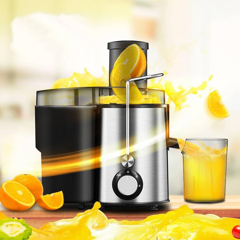 Midea/美的 MJ-WJE2802D榨汁機果汁家用全自動多功能水果正品