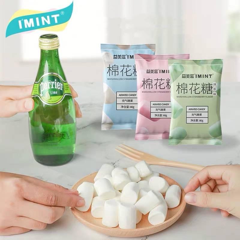 糖果IMINT多口味烘焙网红水果软糖抹茶草莓儿童小零食粘牙棉花糖