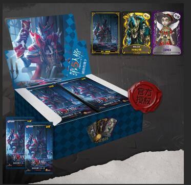 第五人格卡片正版卡牌谜镜收藏卡小丑魔术师稀世奇珍角色卡书签