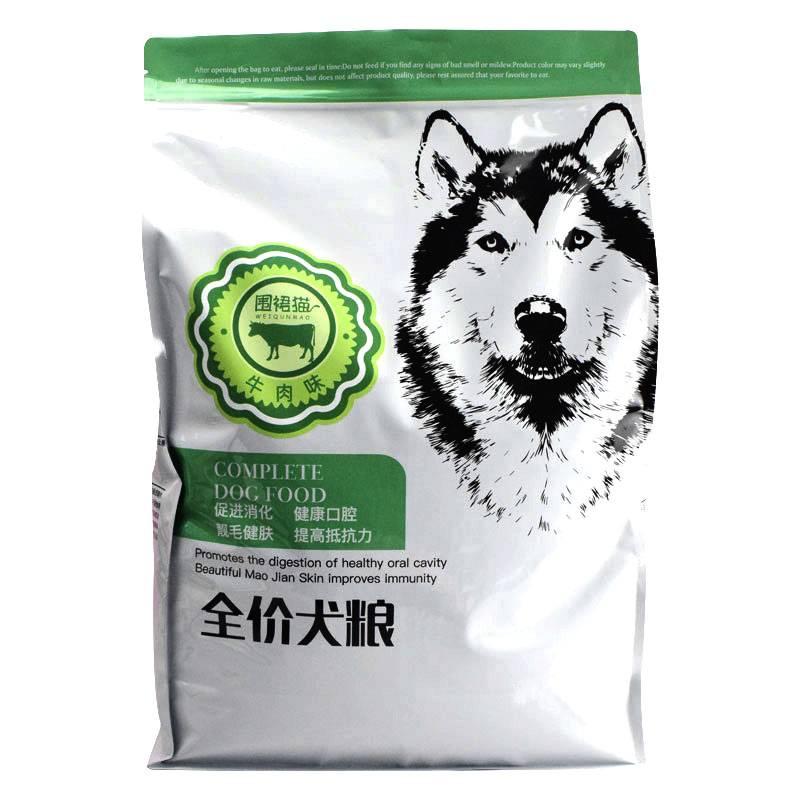 狗粮通用型40斤装金毛拉布拉多阿拉斯加小型犬大型犬成犬幼犬10斤