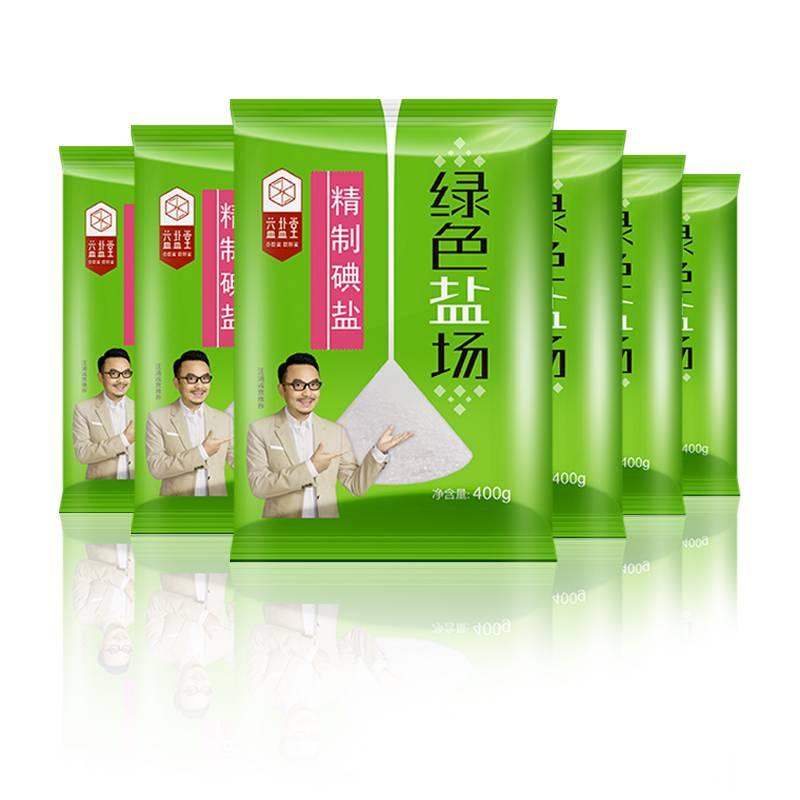 绿色盐场精制食盐400g*6袋家用食用盐加碘盐细盐巴袋装